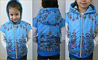 """Детская стеганая жилетка для девочек """"Aigul"""" с карманами и капюшоном (3 цвета)"""