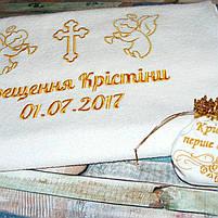Крестильная крыжма с именной вышивкой на полотенце (Дизайн №2), фото 4