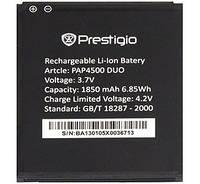 Аккумулятор для мобильного телефона Prestigio PAP-4500