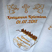 Крестильная крыжма с именной вышивкой на полотенце (Дизайн №2), фото 3