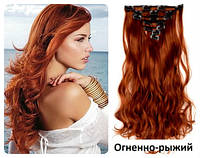 Волосы трессы на заколках ТЕРМО 7 прядей длина  47см огненный рыжий