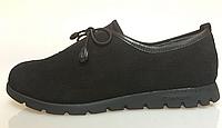 Ортопедическая женская обувь King Paolo W15