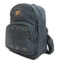 Женский кожаный рюкзак. Выбор. Женская кожаная сумка. ЗР01