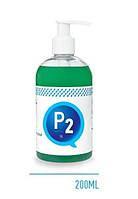 P2 Гель для душа с пробиотиками (200 мл)