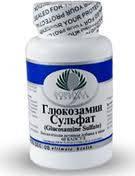 Глюкозамин Сульфат 60 капсул