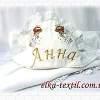 Крыжма крестильная с именной вышивкой махровая теплая