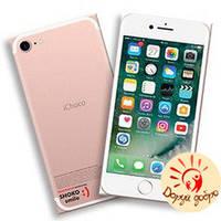 """Шоколад  """"iPhone"""" 7 розовый 85 гр."""