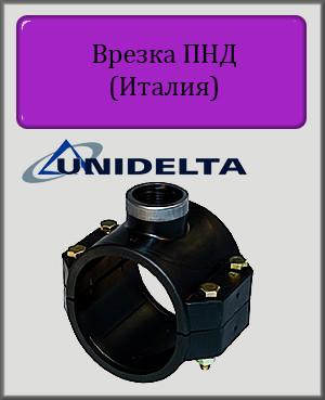 """Хомут для врезки Unidelta 32х1"""" PN10 ПНД"""