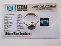Кольцо Унисекс-Натуральный синий сапфир 5.01 с.Овал 12  х 10 х 6 мм-18.5 р +Сертификат GTLI- Индия-Уценка 40%