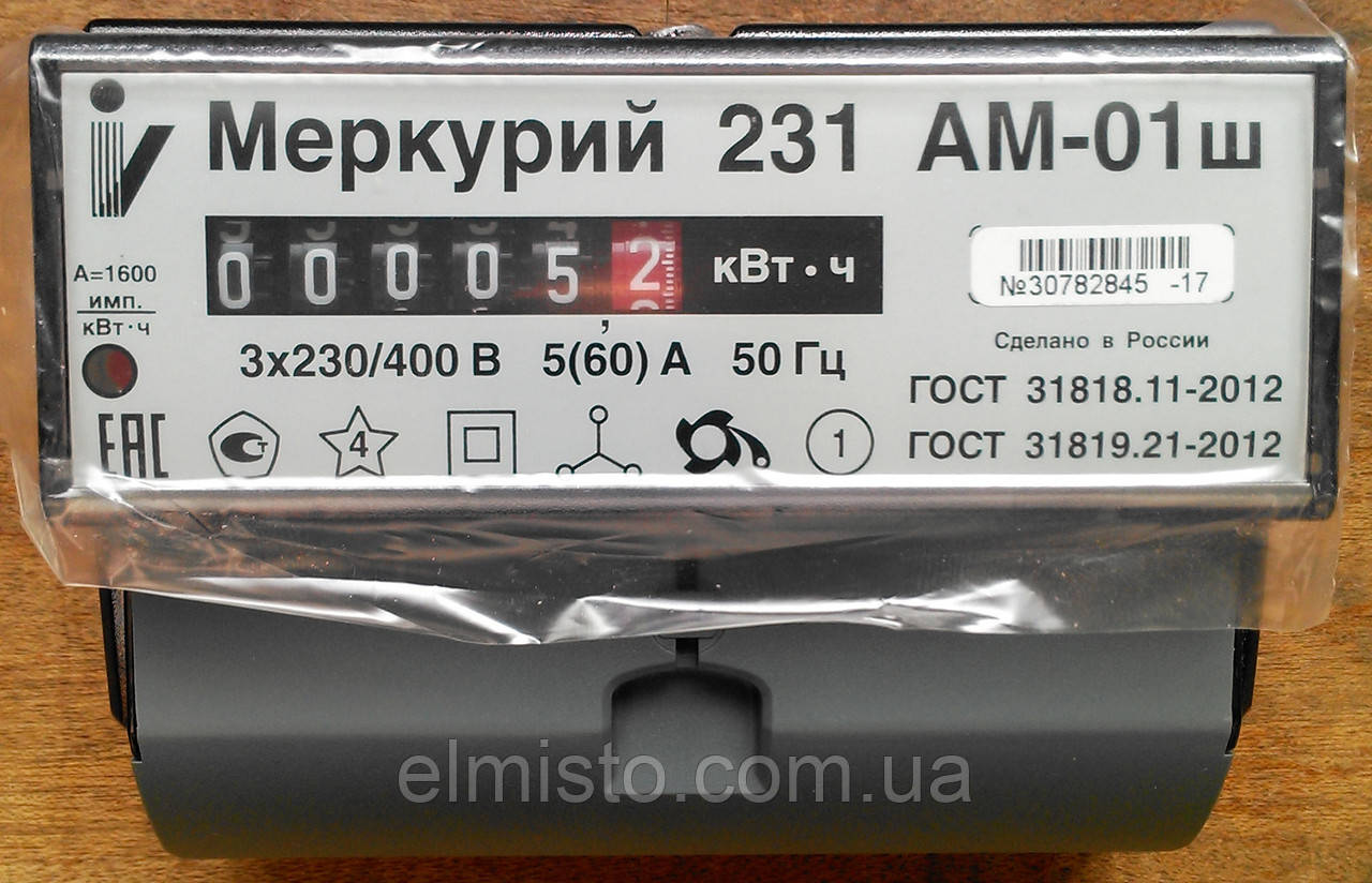 Счетчик электроэнергии Меркурий 231 АМ-01 ш 3*230/400В 5(60)А кл.т. 1,0 3ф., DIN-рейка, IP51