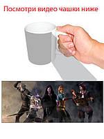 Чашка Ведьмак Геральт