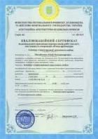 Сертификация инженера по технической инвентаризации (БТИ)