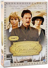 DVD-диск. Єрмолови. Том 1 (2 DVD) Серії 1-16