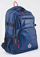 Рюкзак 1 вересня Yes T-31 Ray 553181 синий подростковый два отдела 32х48х16см