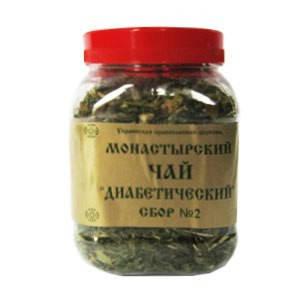"""Монастырский чай """"Диабетический"""". Сборы №1и №2, фото 2"""