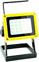 Аккумуляторный светодиодный прожектор 203 Led Flood Light Outdoor
