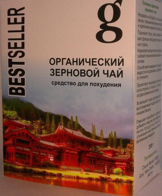 Bestseller - Органічний зерновий чай для схуднення (Бестселер)