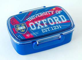 Контейнер для еды с разделителем Oxford 705770