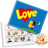 "Шоколадный набор ""Love is"" 60 г (12 пл)"