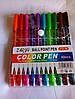 Цветные ручки 10 цветов