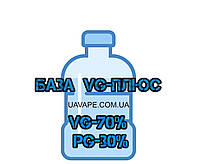 База на глицерине 70/30 основа 1,5 мг/мл- 250 мл