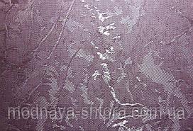 """Тканевые рулонные шторы """"Oasis"""" венеция (сиреневый), РАЗМЕР 42,5х170 см"""