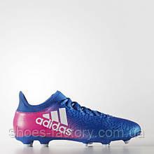 Футбольные бутсы Adidas X 16.3 FG, ВВ5641 (Оригинал)