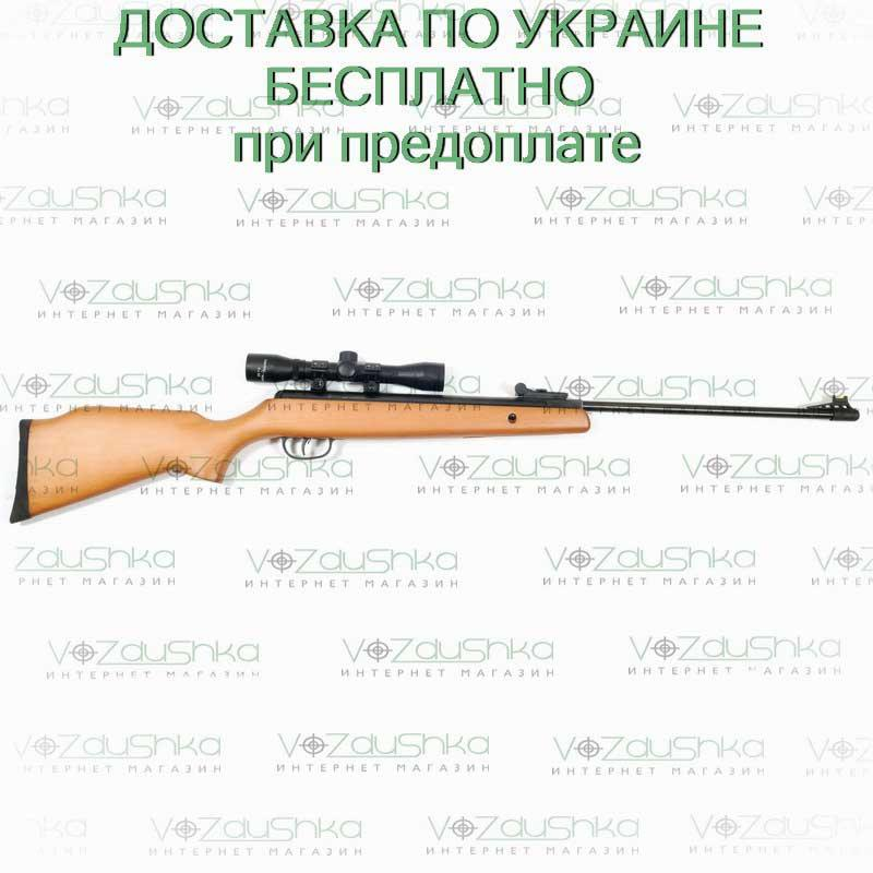 Crosman Optimus (co1k77x) с прицелом 4x32