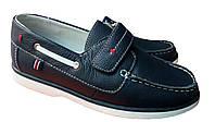 Туфли для мальчика кожа,32,33,34,35,36,37