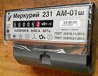 Расширение линейки бытовых трехфазных электросчетчиков от компании ИНКОТЕКС