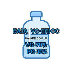 "Основа для электронных сигарет 12 мг/мл ""VG-Плюс"" на глицерине 70%- 500 мл"