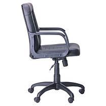 Кресло Нота Пластик Софт Неаполь N-20 (AMF-ТМ), фото 3