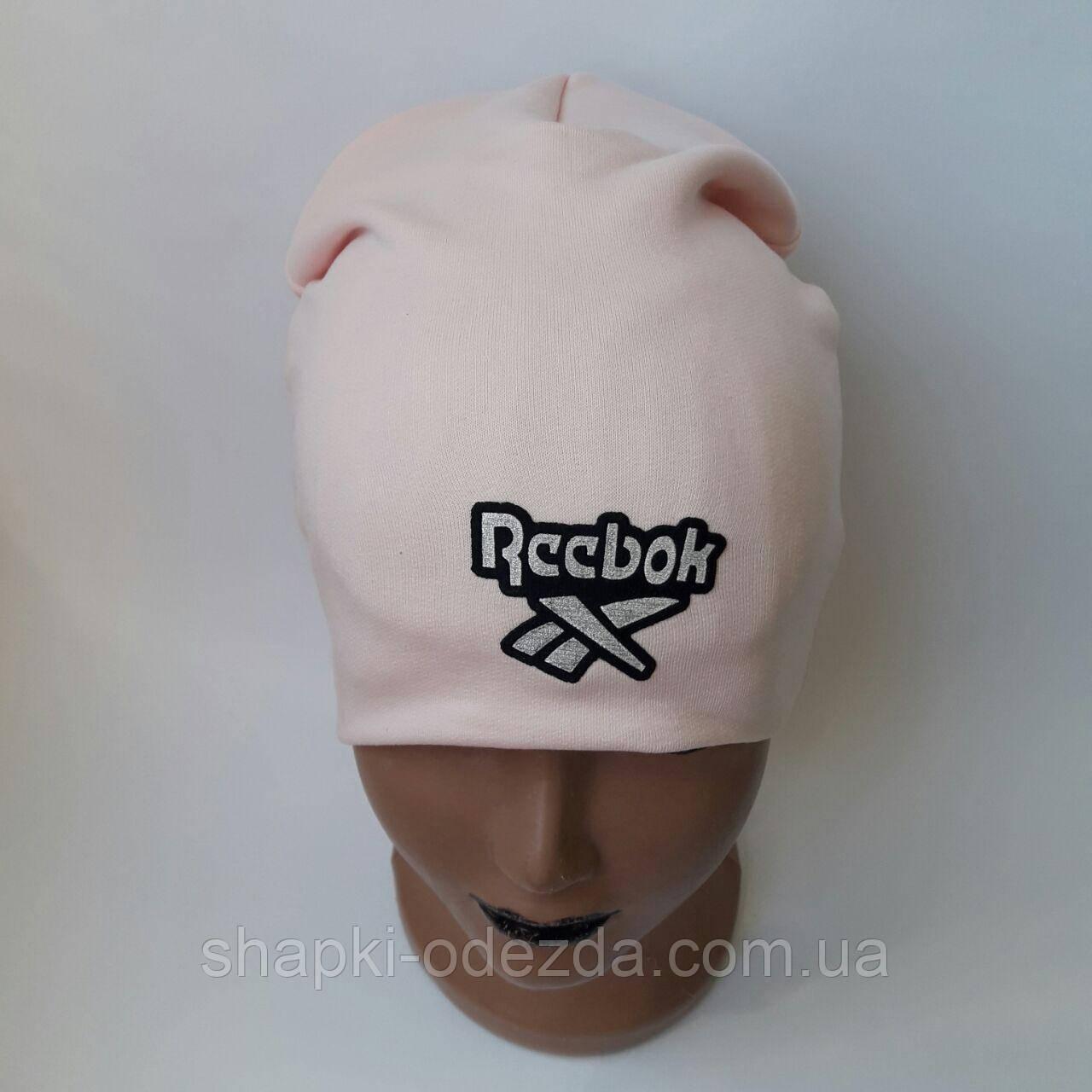 Трикотажная двойная подростковая удлиненная шапка для девочки 8-11 лет