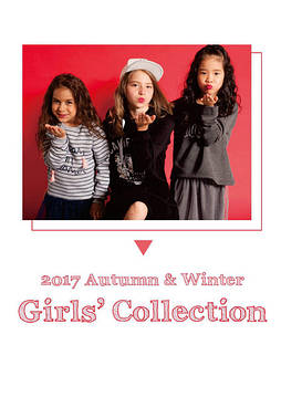 Детская и подростковая одежда Glo-Story осень-зима