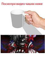 Чашка токийский гуль/Tokyo Ghoul