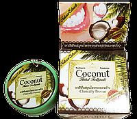 Кокосовая отбеливающая зубная паста Coconut Herbal Toothpaste