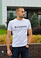 Футболка мужская Baterson белая принт