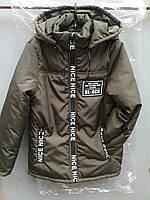 Подростковая куртка мальчикам