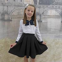 """Школьная  юбка для девочек """"Пачка"""""""