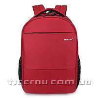 Рюкзак для ноутбука Tigernu T-B3032c красный