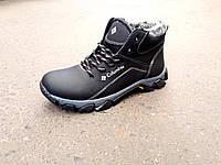 Кожаные зимние ботинки подросток 34-39, фото 1