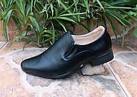 Туфли подростковые для мальчика р34