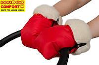 Муфта-рукавицы на овчине 3 в 1, красный