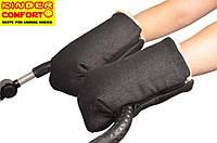 Муфта-рукавицы на овчине 3 в 1, черный джинс