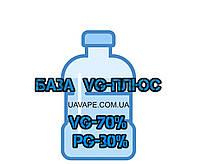 основа для электронных сигарет 24 мг/мл на глицерине 70%- 100 мл