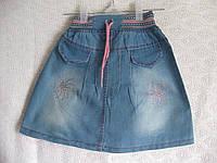 Для девочки юбка джинсовая