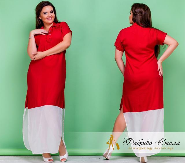 Платья и сарафаны больших размеров для женщин