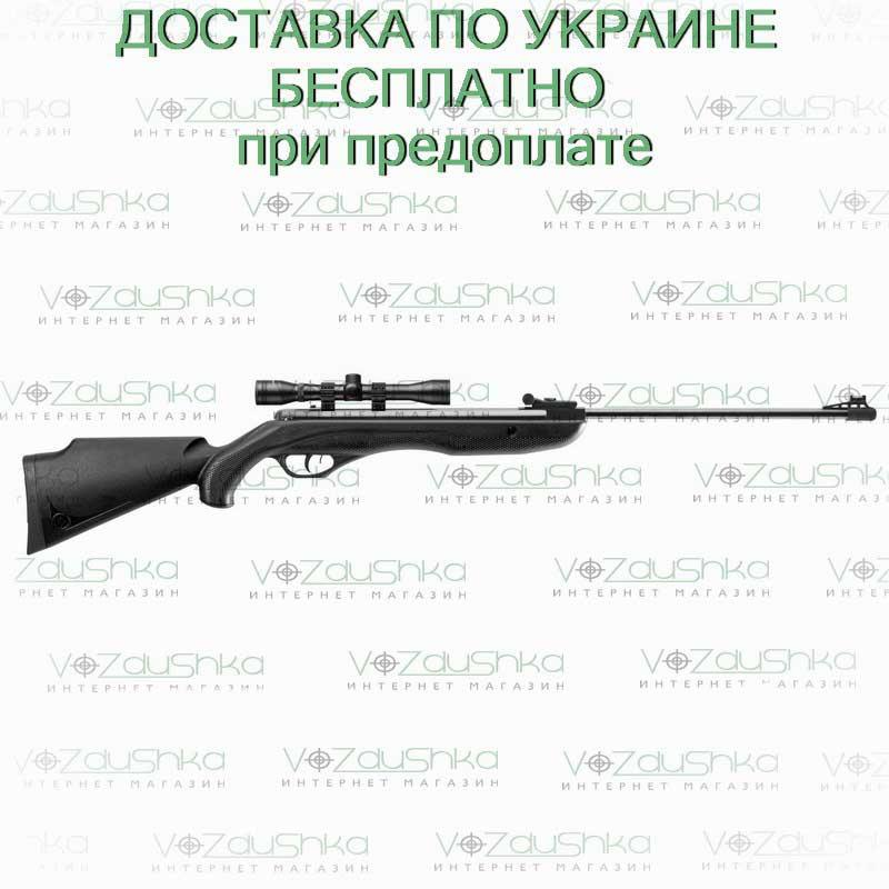 Crosman Phantom cs1k77x с прицелом 4x32