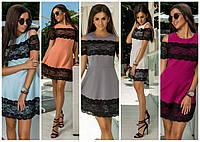 Модное женское платье мини с гипюром норма / Украина / костюмка