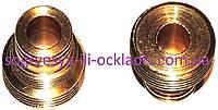 Вкладыш латунный клапана аварийного (без фир.уп, Турция) котлов Ferroli, арт.PK24T, к.с.0839